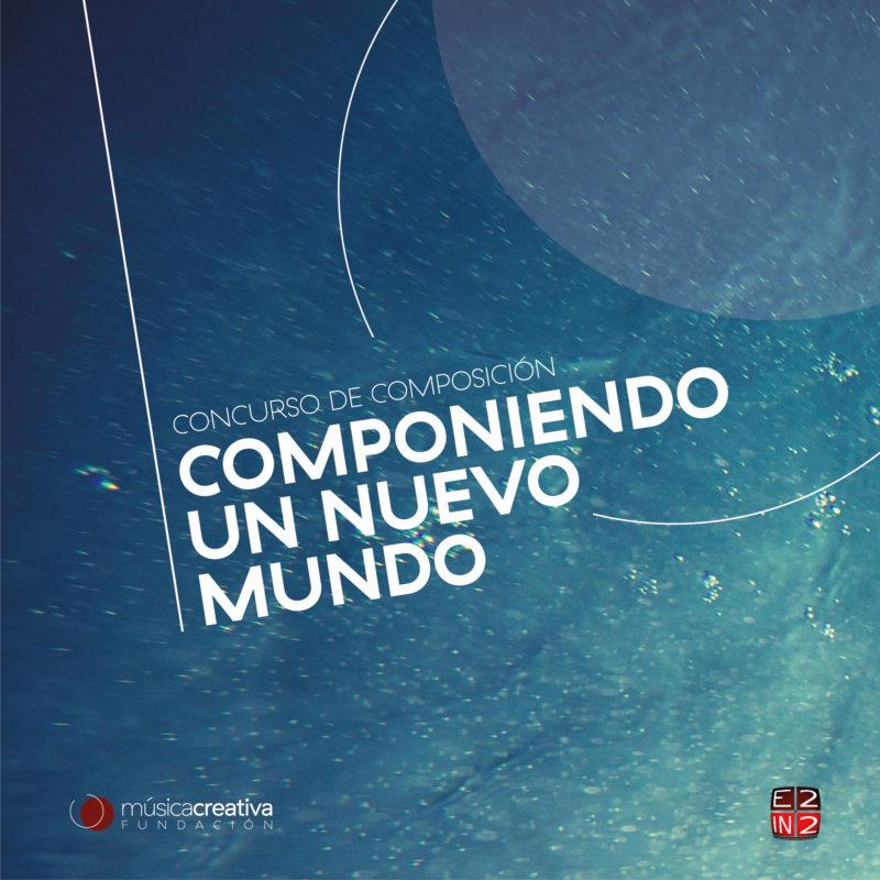 Concurso de Composición